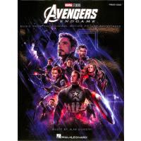 Autokino Lucas am Sorpesee:Film Avengers Endgame (FSK 12)